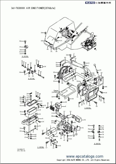 KATO SR250SPV KR25HV3 Manual Jib H type Outrigger spare – Kato Engine Diagram