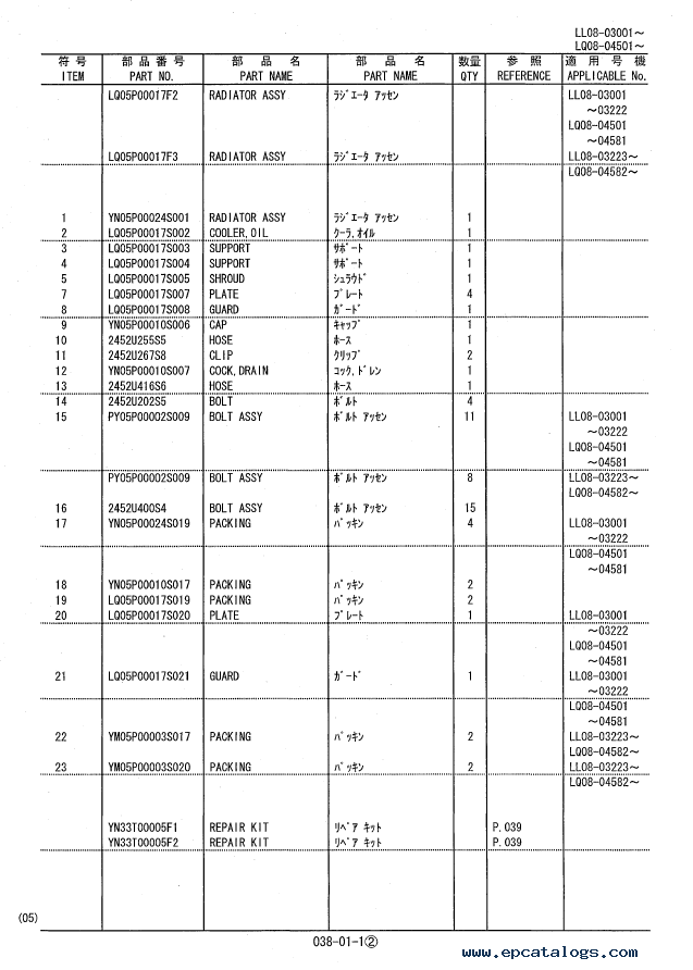 Mitsubishi 6d34 manual
