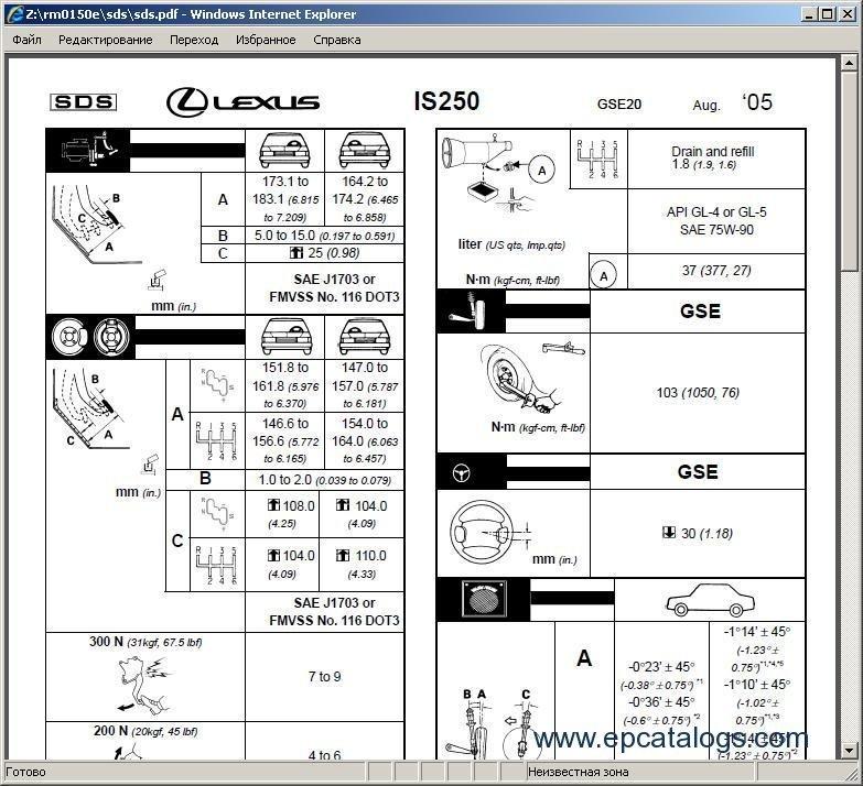 Lexus is250 2005 repair manual download enlarge repair manual lexus is250 2005 4 enlarge asfbconference2016 Choice Image
