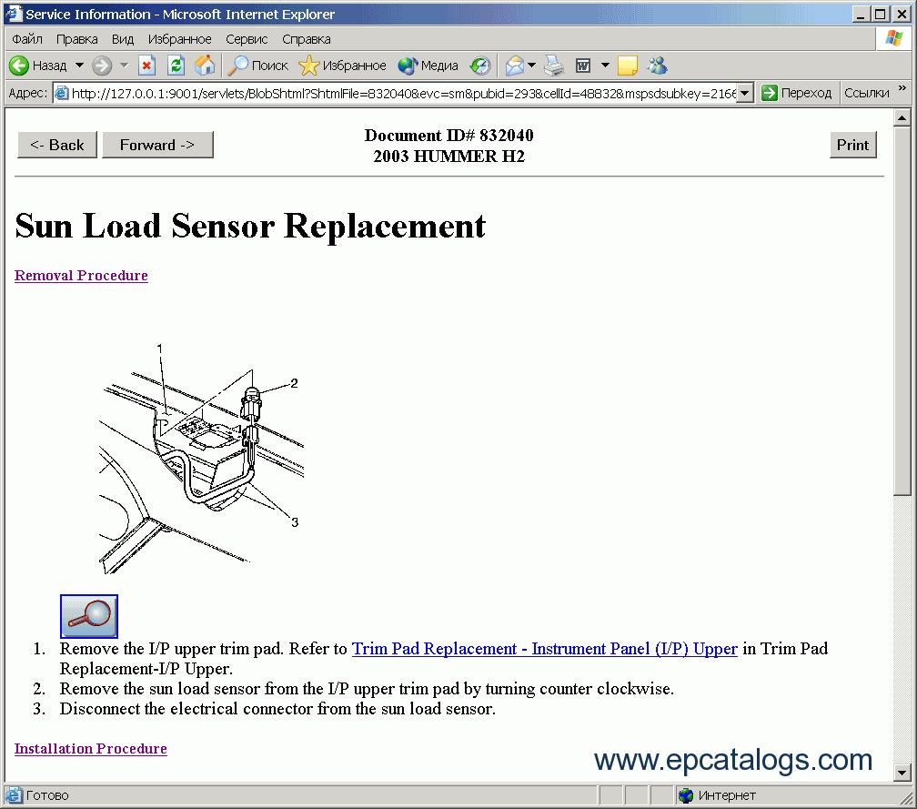 gm repair manual