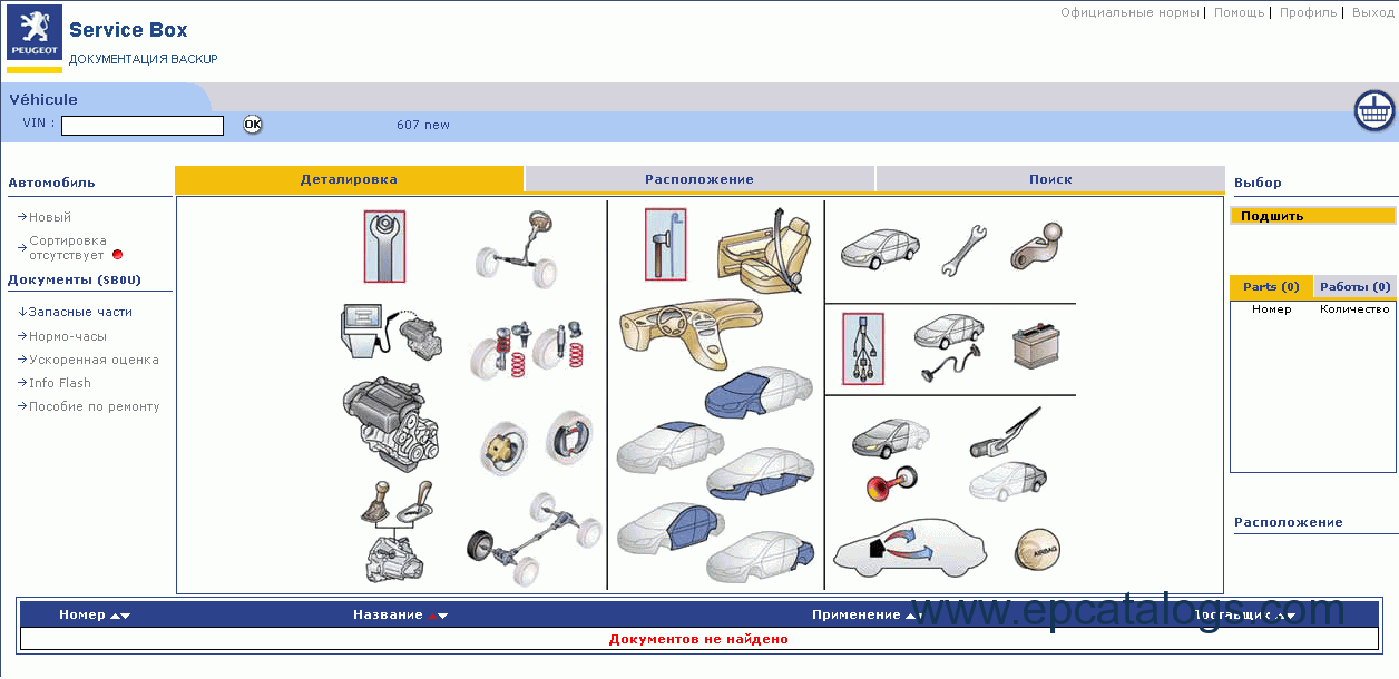 peugeot 2013 repair and spare parts catalog download rh epcatalogs com peugeot 407 sw service manual Peugeot 408
