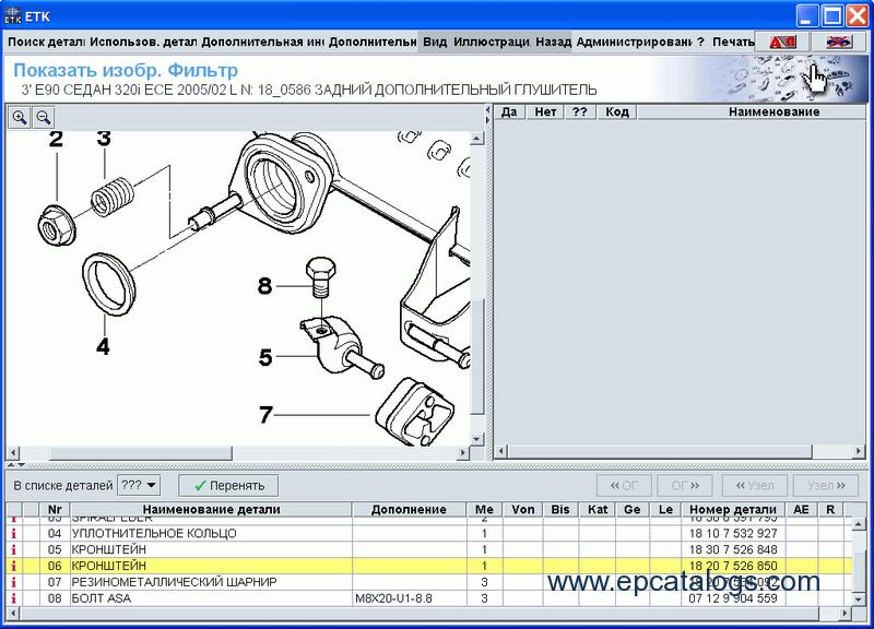 bmw etk 2011, spare parts catalog, cars catalogues