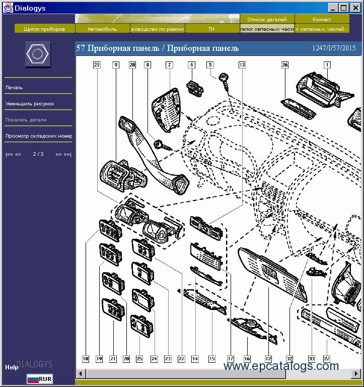 Renault Fr 4.8 Spare Parts Catalog Download