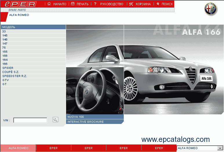 Fiat lancia alfa romeo abarth fiat commercial repair manual enlarge sciox Images