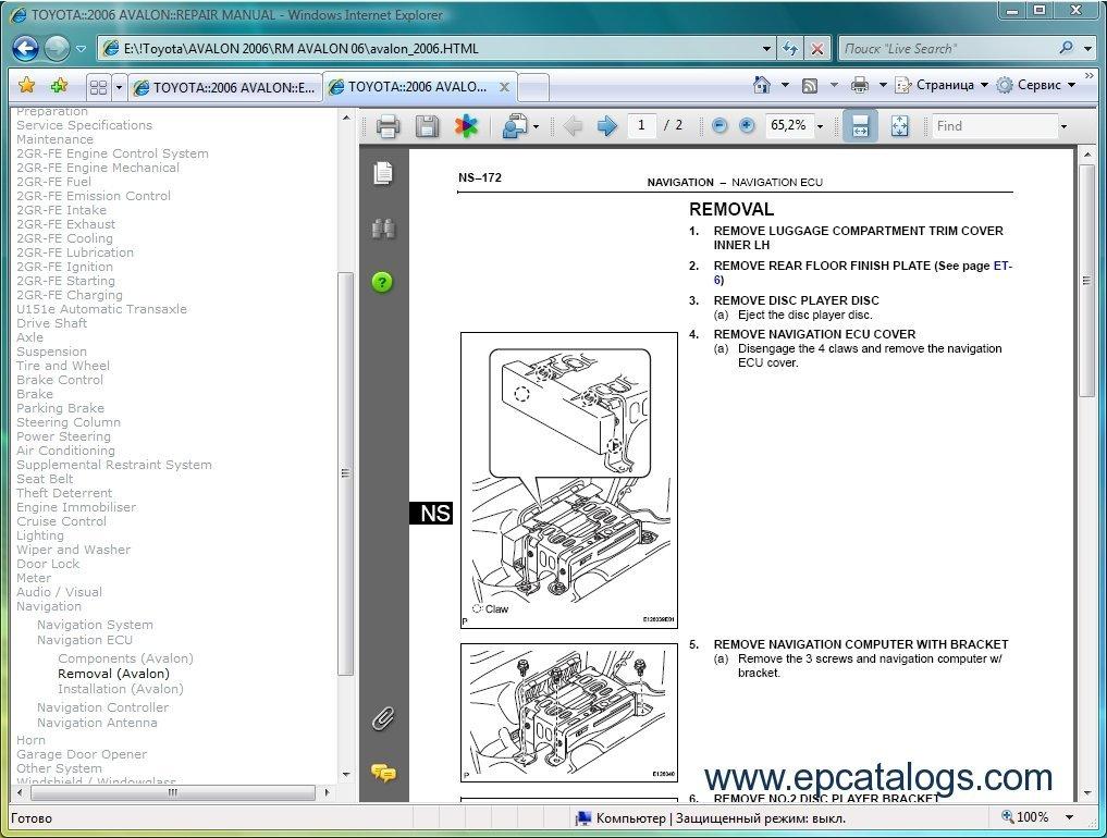 download avalon manual download vibeloadfre rh vibeloadfre weebly com 2008 Toyota Avalon 2000 Toyota Avalon Black