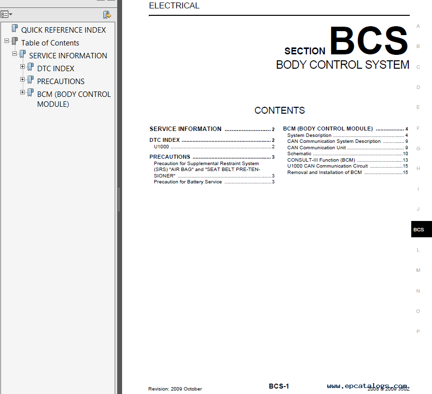 Nissan 350z model z33 series 2009 service manual pdf enlarge asfbconference2016 Gallery