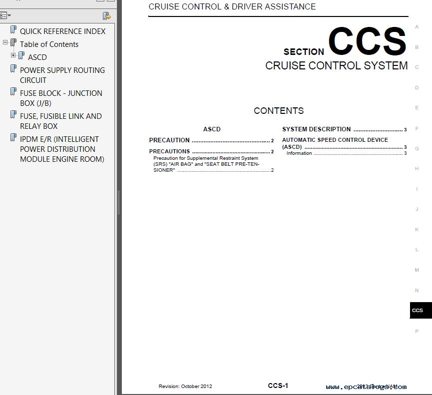 2013 nissan sentra parts manual