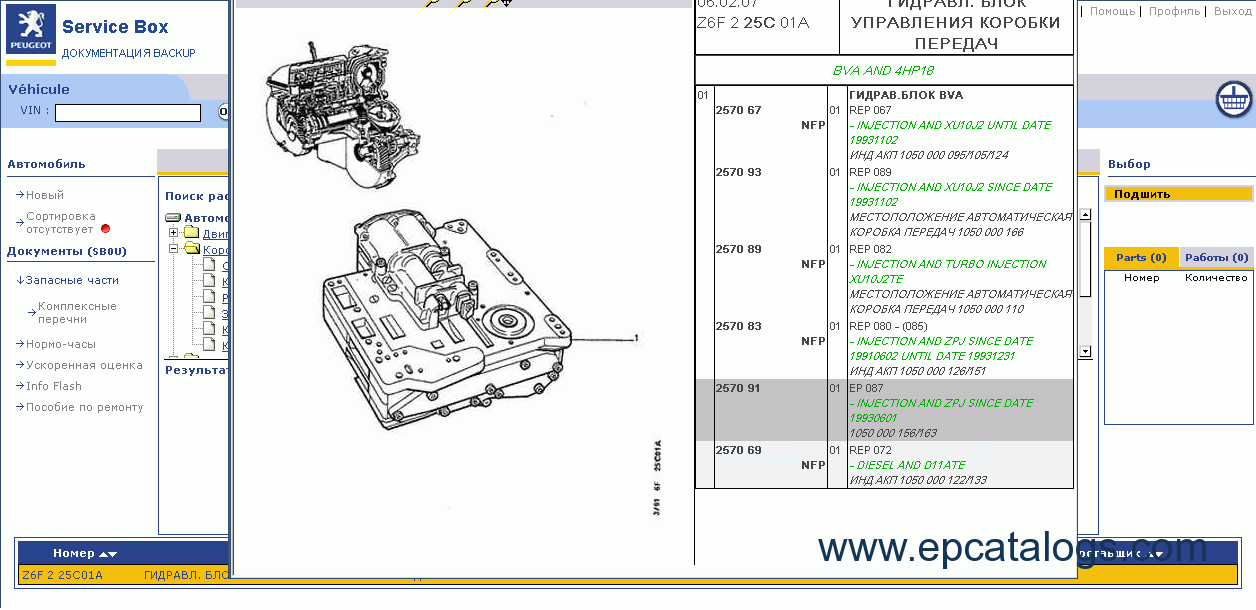 Peugeot Parts And Repair 2013 Repair Service Manual Parts Catalog on laptop repair diagram