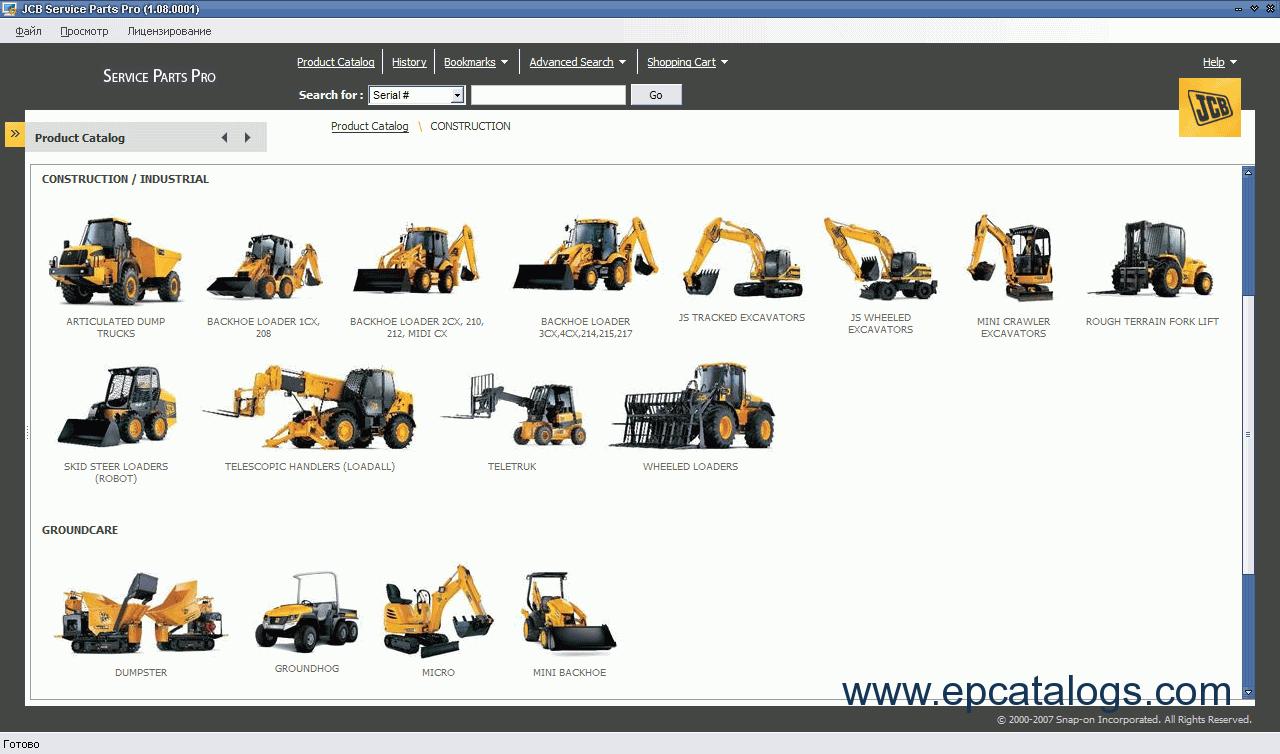 spare parts catalog JCB Service Parts Pro 2009 - 3
