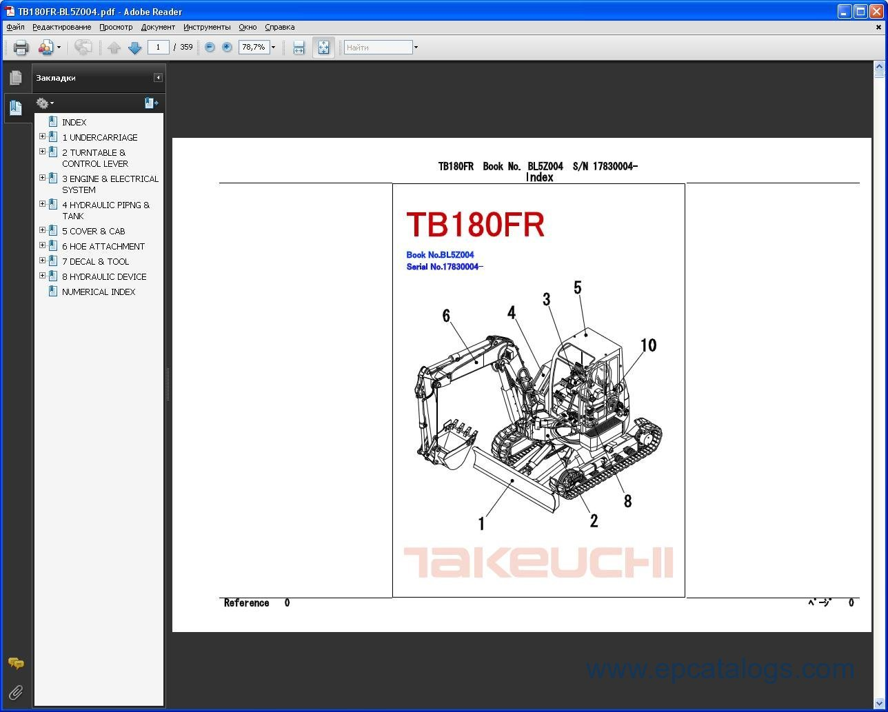 takeuchi spare parts catalog heavy technics repair