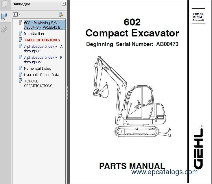 Gehl Parts Manuals gehl 4625 wiring diagram free download \u2022 oasis dl co