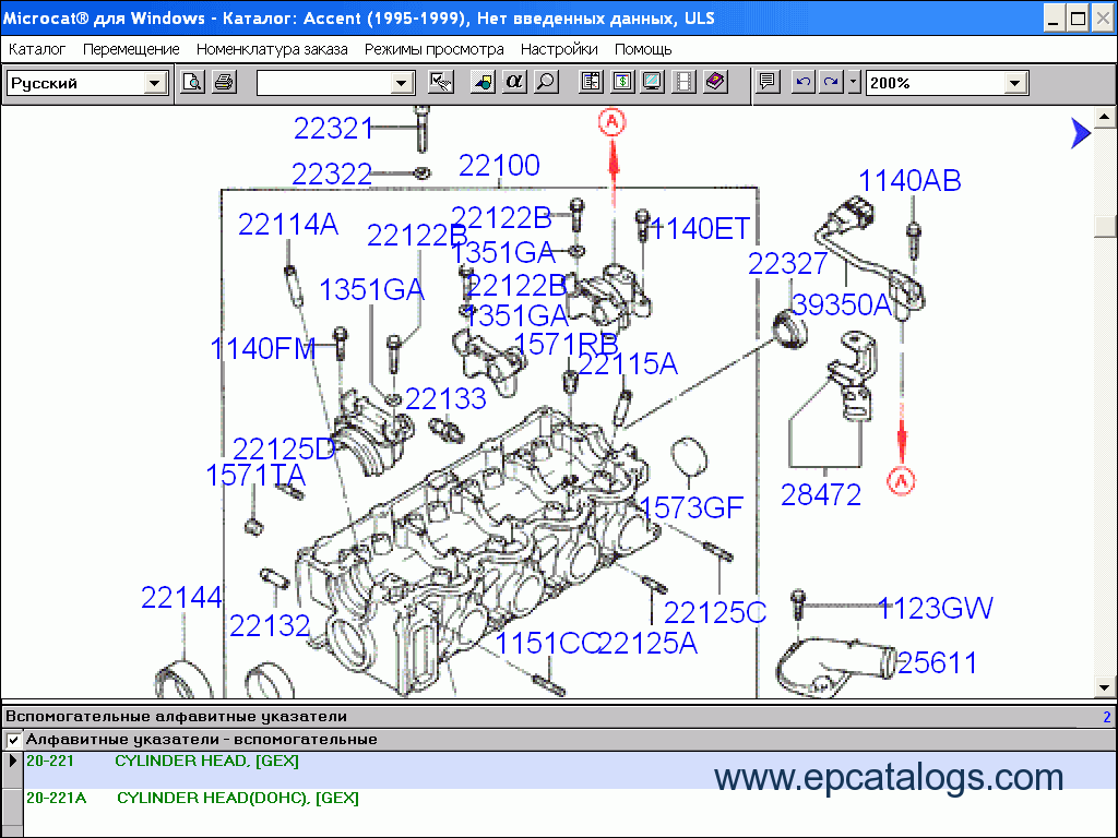 Microcat Hyundai V6 EPC 05.2019 Parts Catalog