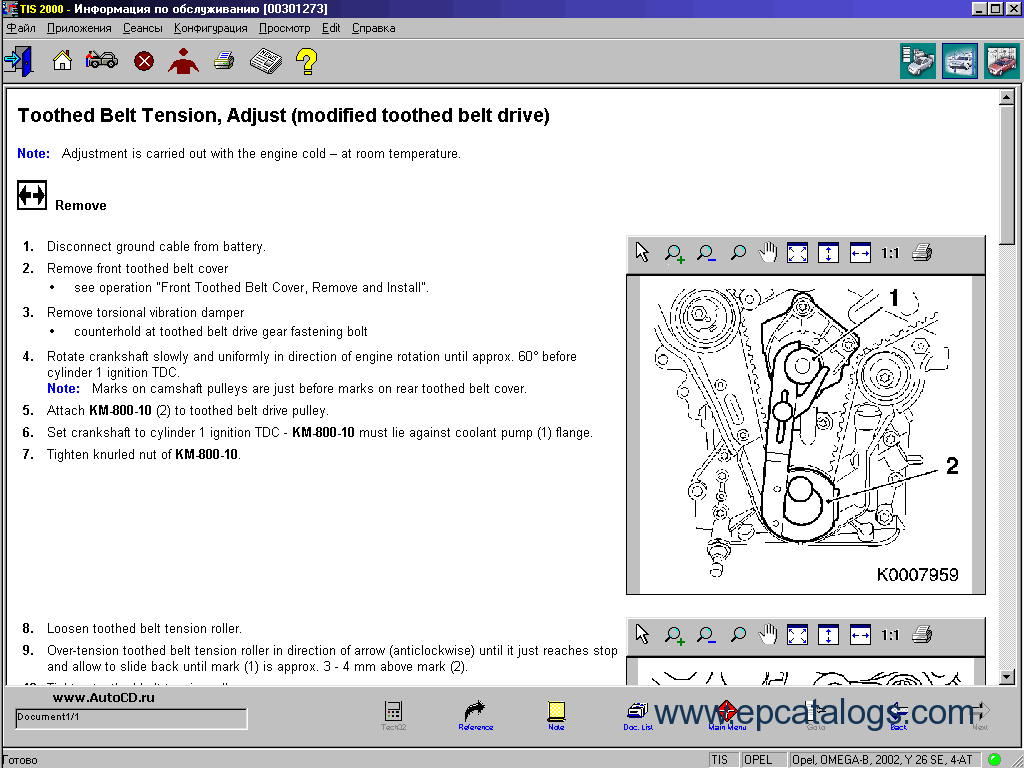 repair manual Opel TIS + Wiring Diagrams - 4