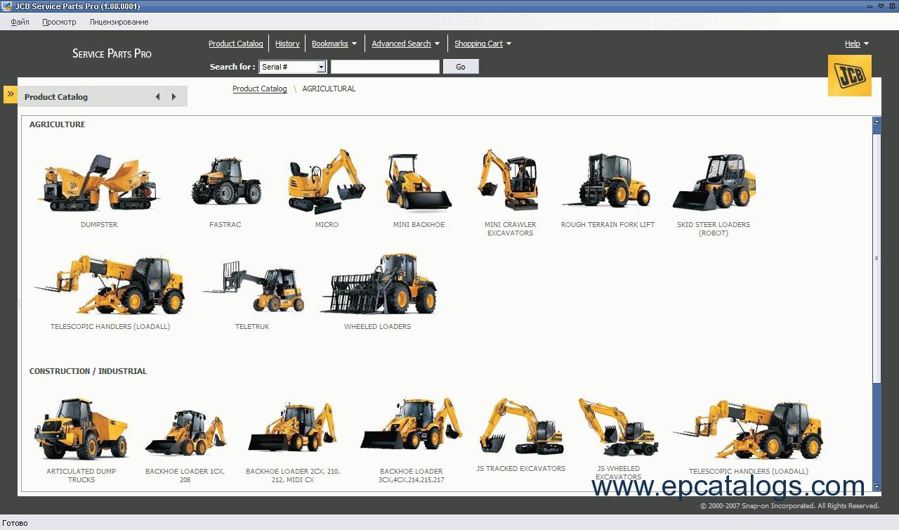 spare parts catalog JCB Service Parts Pro 2009 - 2