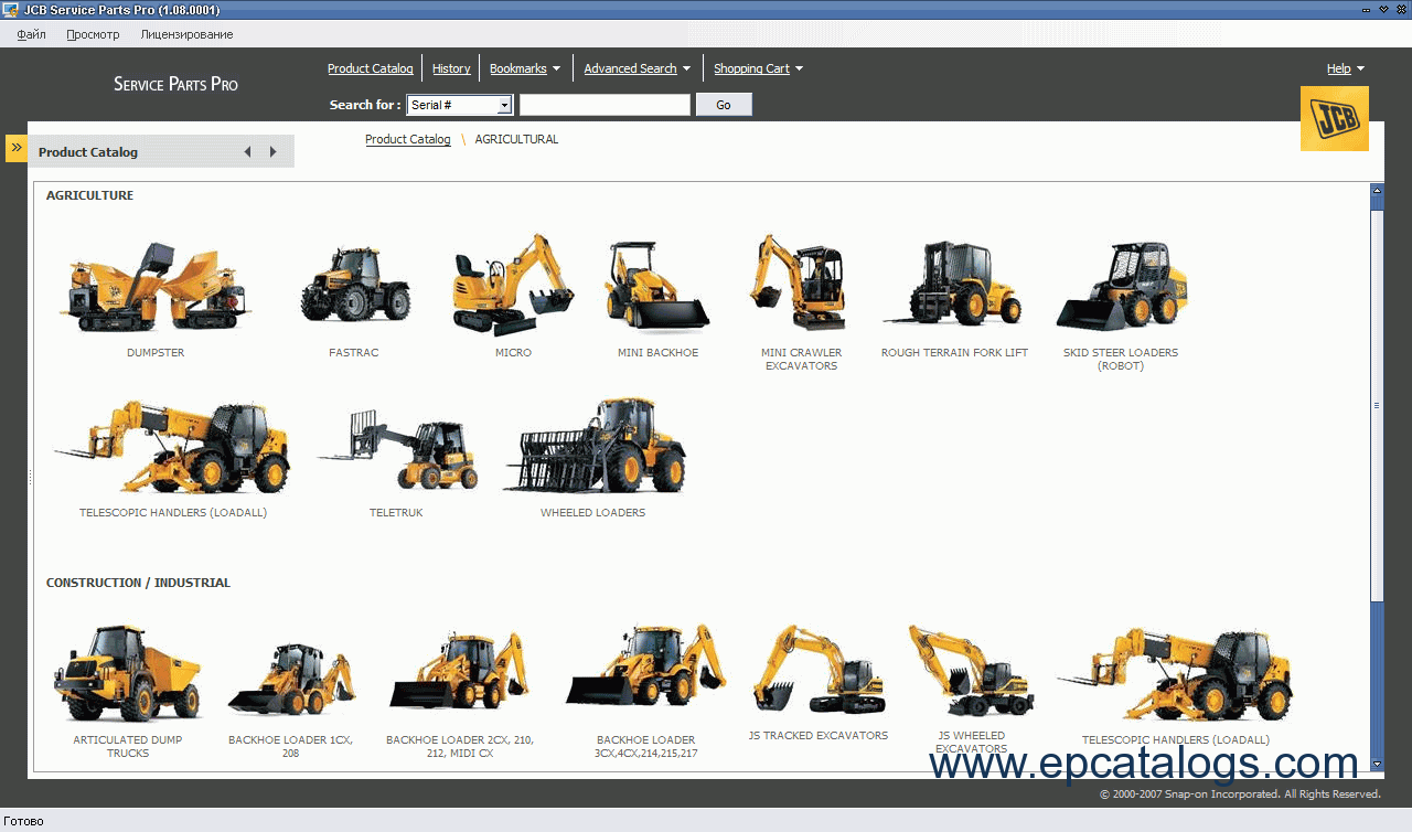 Jcb 3cx spare parts catalogue download Manual