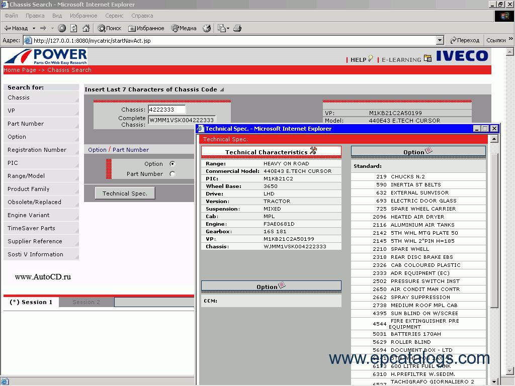 Remarkable Iveco Wiring Diagram Wiring Diagram Library Wiring Digital Resources Skatpmognl