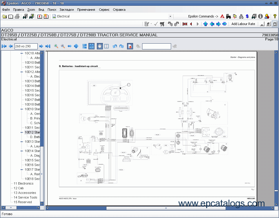wiring diagram for jcb forklifts agco usa 12 2019 spare parts catalog  amp  service manuals  agco usa 12 2019 spare parts catalog  amp  service manuals