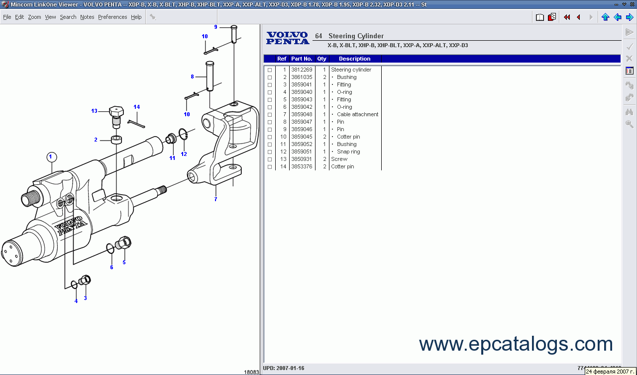 volvo penta 2012 spare parts catalog download rh epcatalogs com