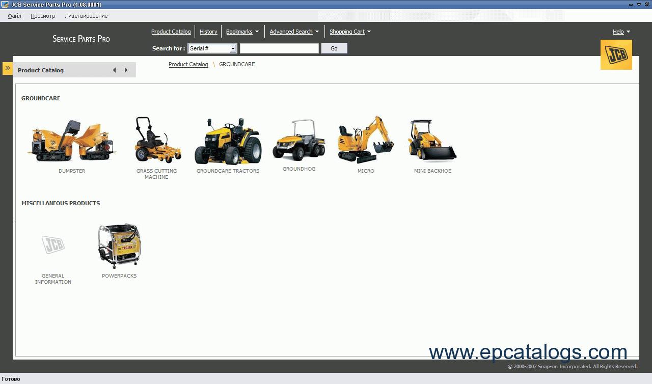 spare parts catalog JCB Service Parts Pro 2009 - 4