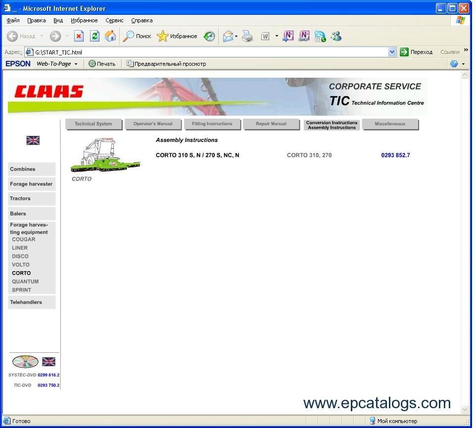 claas bigtic manuals set spare parts catalog book manual download rh epcatalogs com Claas Xerion