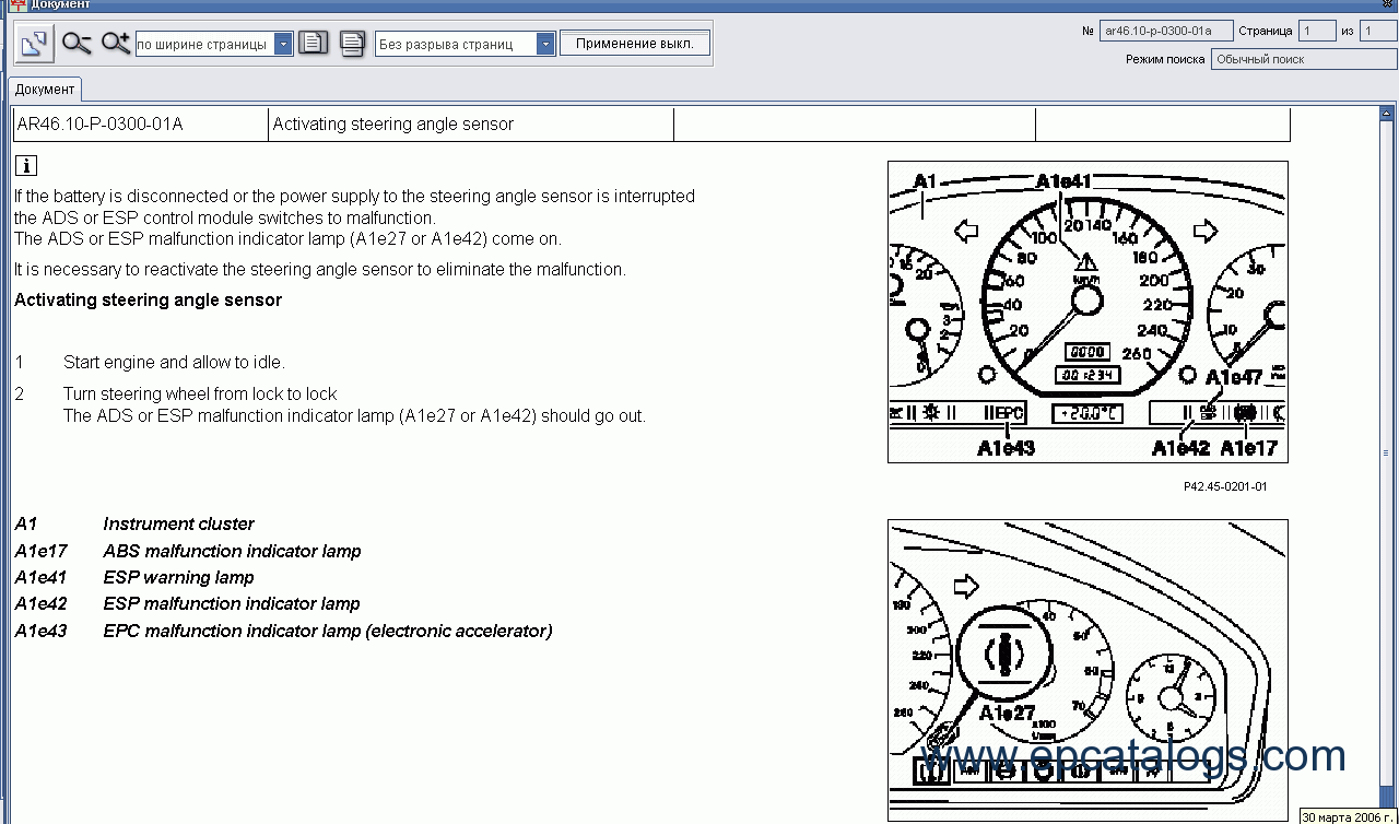 Enlarge repair manual mercedes ewa net wis 6 enlarge