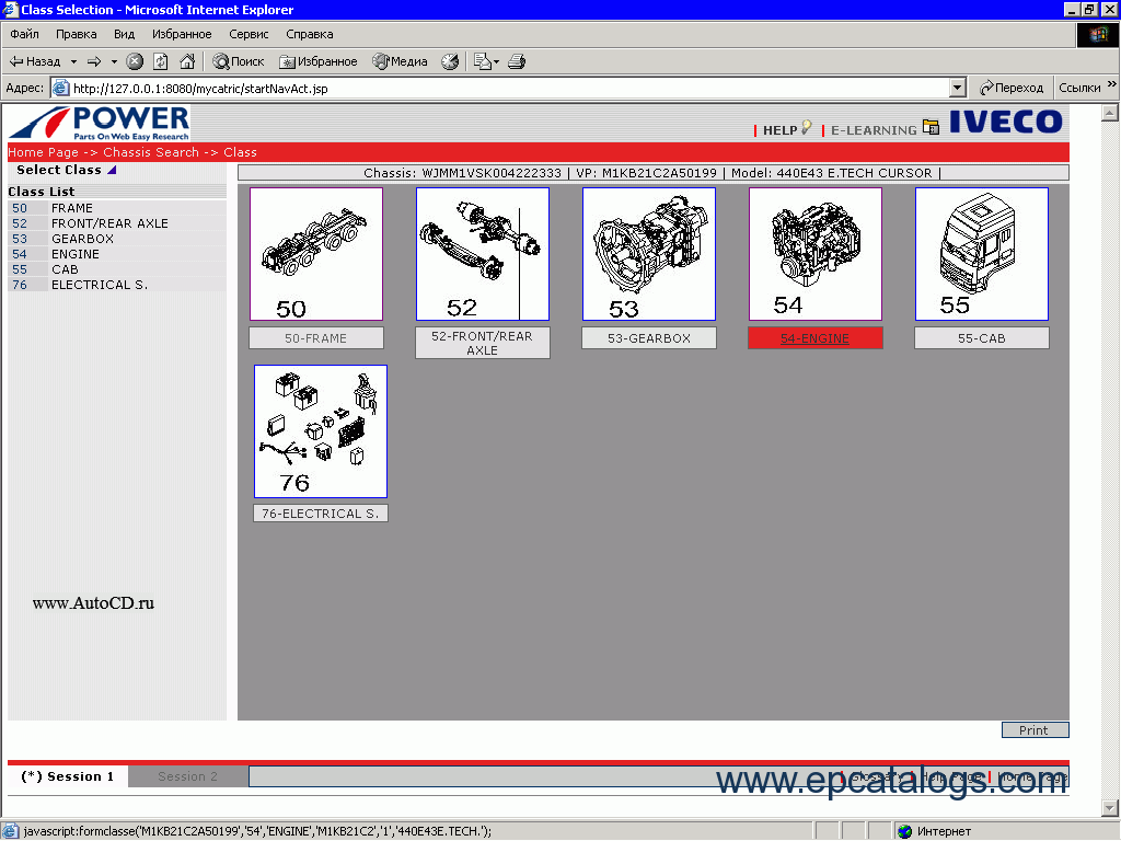 Iveco Power 2015 Buses Catalog spare parts catalog Trucks – Iveco Wiring Diagram