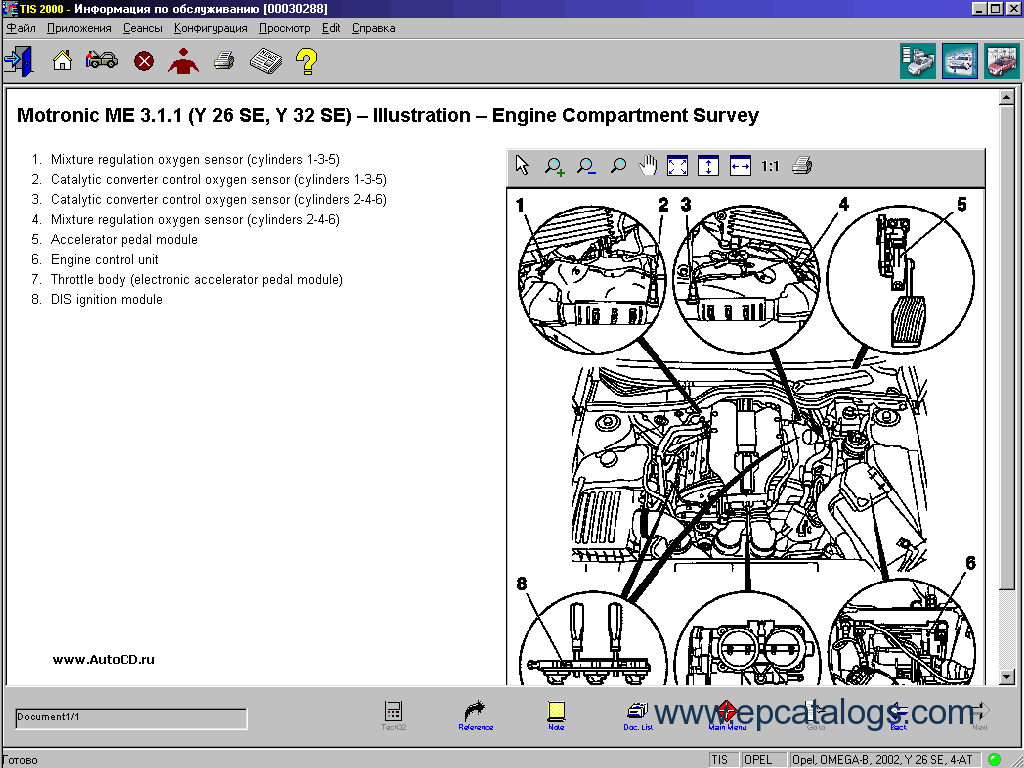 repair manual opel tis + wiring diagrams - 3