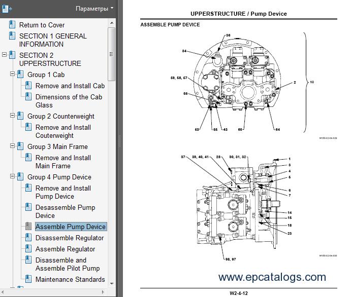 hitachi ex100 repair manual browse manual guides u2022 rh trufflefries co  hitachi ex120-2 service manual