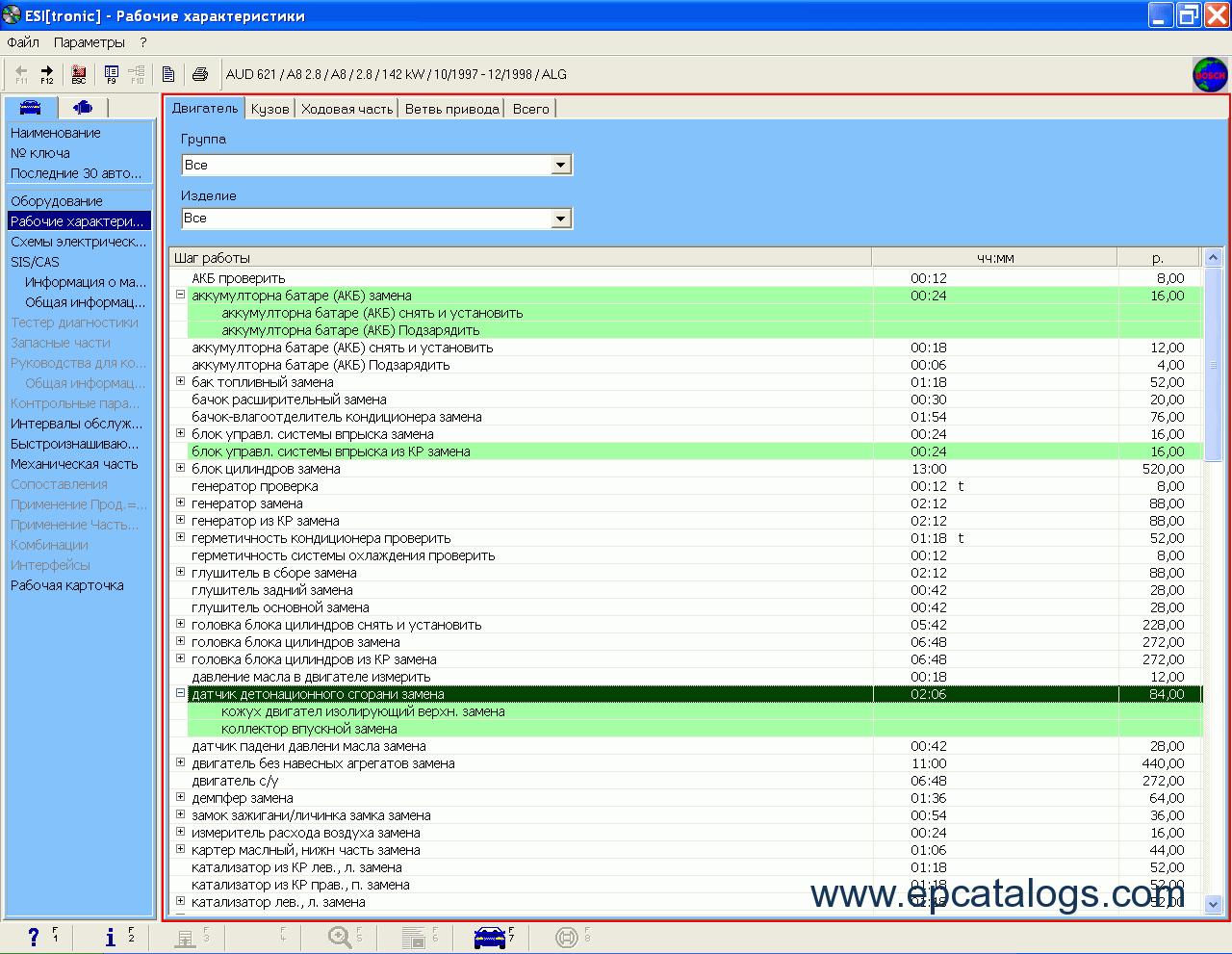 Bosch Esi Tronic  2011  3   K  W  C Archives Spare Parts