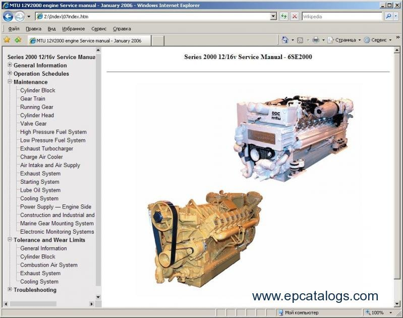 mtu 12v2000 repair manual download rh epcatalogs com MTU Engines Parts MTU Diesel Boat Engines