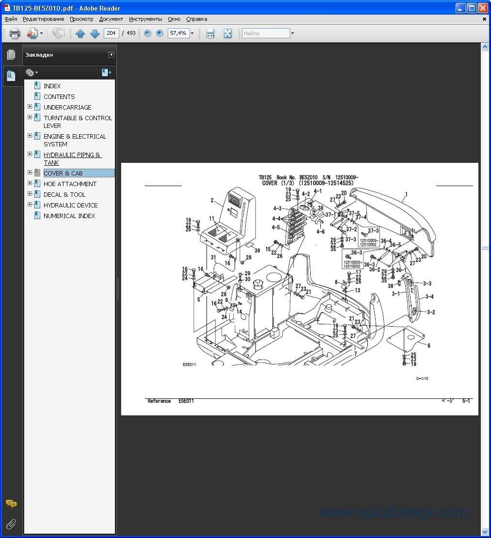 takeuchi spare parts catalogue