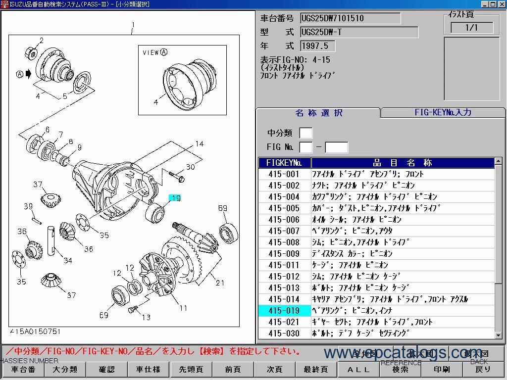 isuzu oem parts diagram tools u2022 rh 149 28 122 206 isuzu truck parts catalog isuzu truck parts catalog download