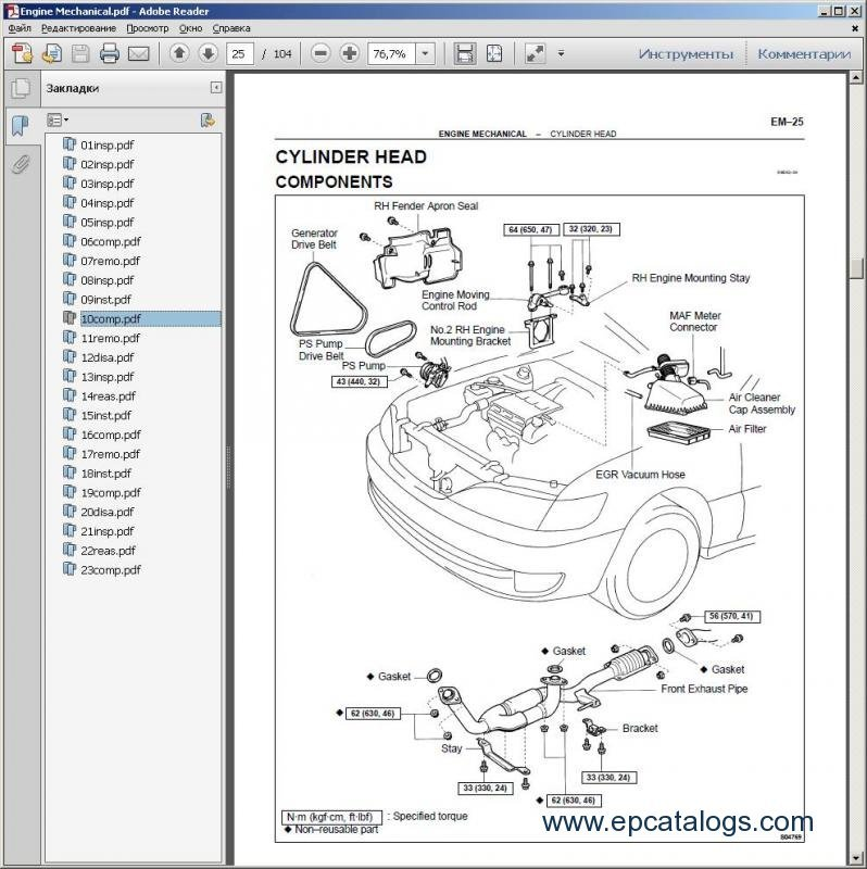 1997 lexus es300 wiring diagram 1997 image wiring lexus es 300 1997 repair manual cars repair manuals on 1997 lexus es300 wiring diagram