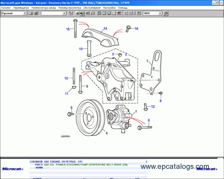 Land Rover Epc Parts Catalog 2012