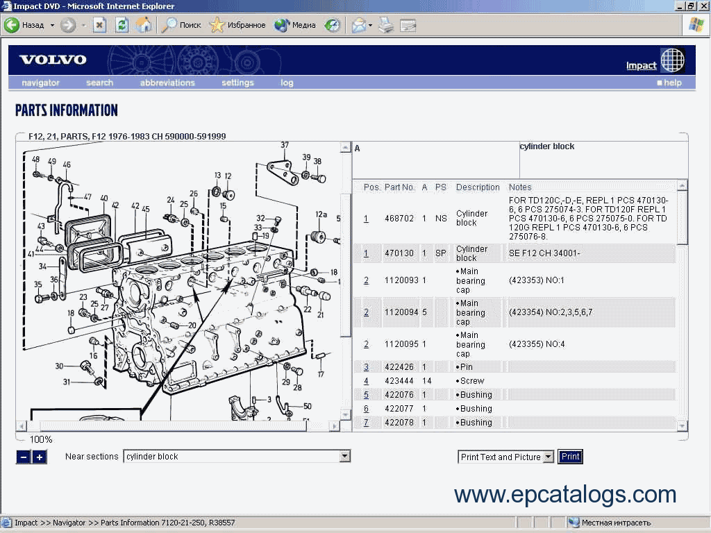 Volvo Impact 2015 Bus And Lorry Parts Repair Electronic Catalog on kenworth truck wiring diagrams
