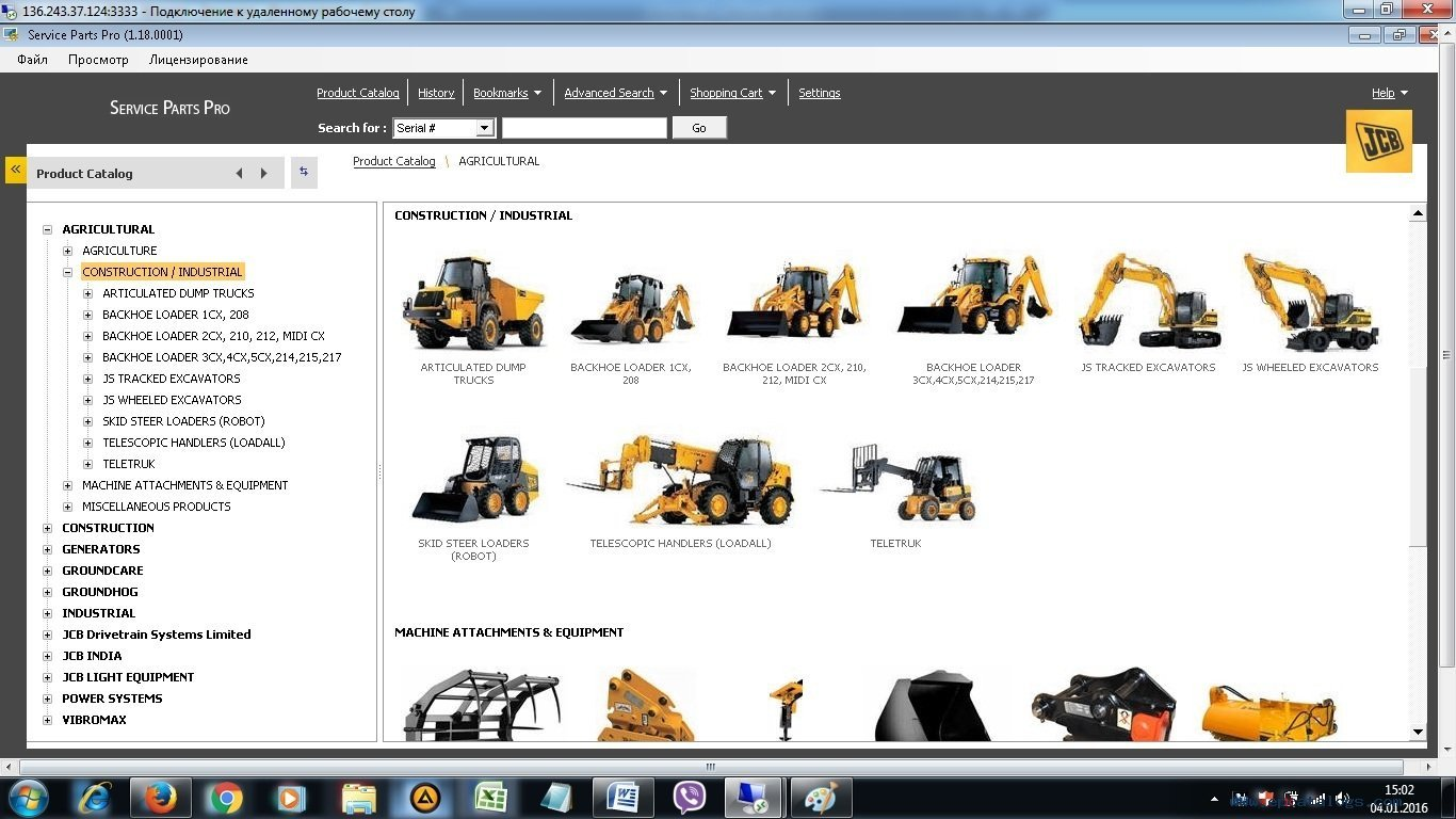 Jcb 212 Wiring Schematic - Diagrams Catalogue