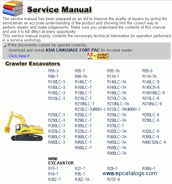 hyundai equipment crawler excavators service manuals download