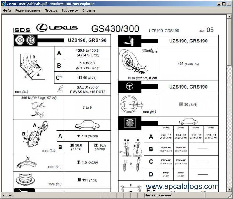 Lexus GS430 GS300 1998 repair manual Cars Repair Manuals – Lexus Gs430 Engine Diagram
