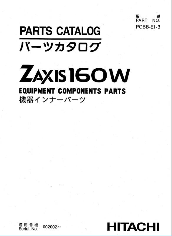 Hitachi Wheeled Hydraulic Excavator Zaxis 160w Parts