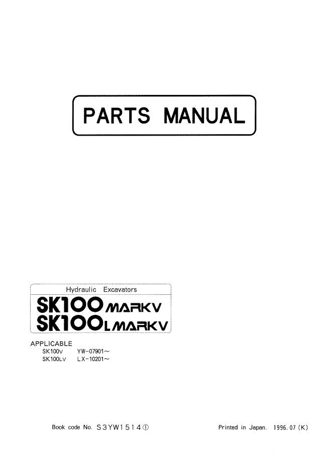 Discussion T521 ds47005 further Time Belt 2000 Honda Accord Engine Diagram likewise 1111949 Firing Order And Plug Wires On 400m likewise 6v0o5 Ford Ranger 4 2 Pj Ranger 2 5 Diesel Timing Belt Change further Dodge 5 9 Gas Engine Diagram. on 06 ford 5 4 timing mark diagram