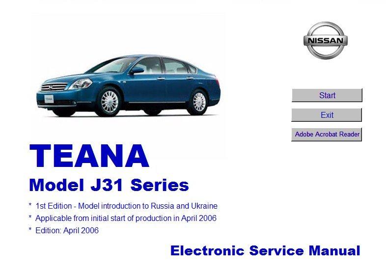 Nissan    Teana    Model    J31    Electronic Repair Manual Download