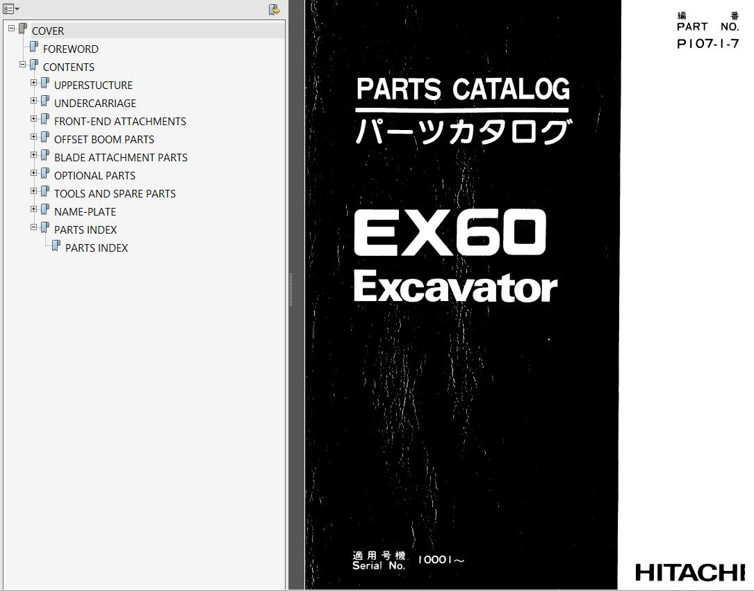 Spare parts catalog hitachi excavators ex series 1 2 3 5 parts catalogs