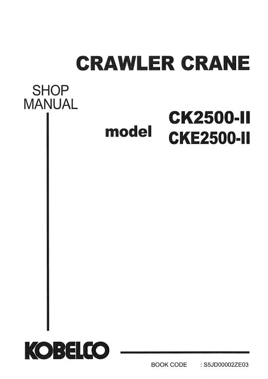 Kobelco Ck  Cke2500