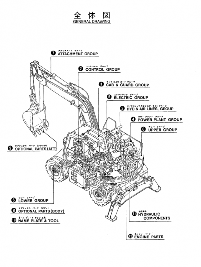 Mitsubishi Engine Part Diagram