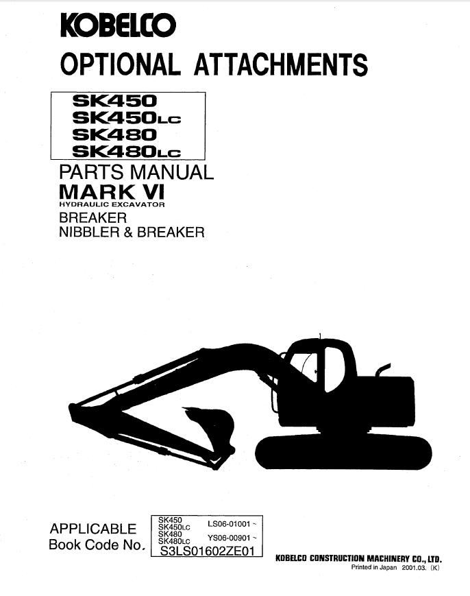 kobelco sk450 lc  sk480 lc  mark vi excavator pdf
