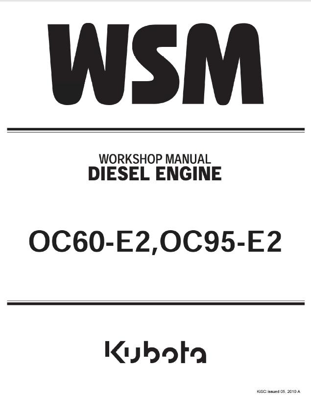 e2 shop system manual pdf