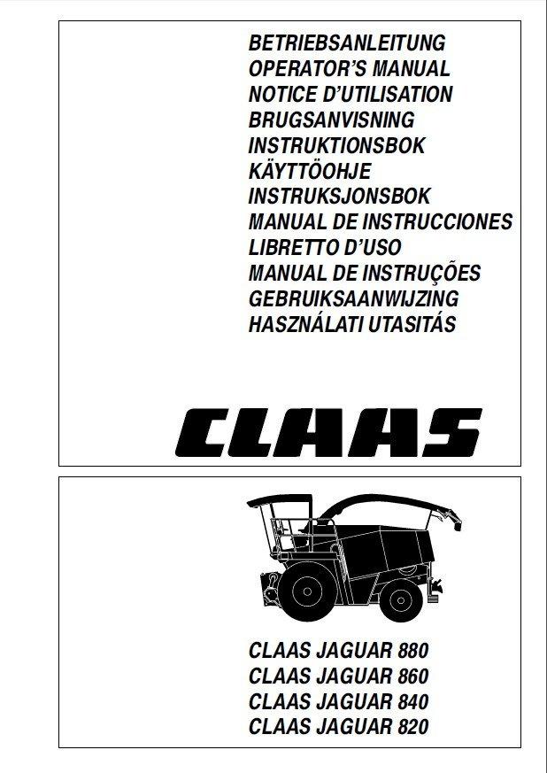 Jaguar S Type Wiring Diagrams Free Download Wiring Diagram Schematic