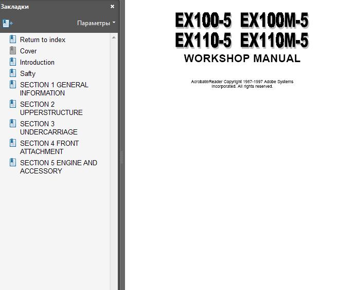 Hitachi Ex100 5 100m 5 110 5 110m 5 Excavators Service Manual border=