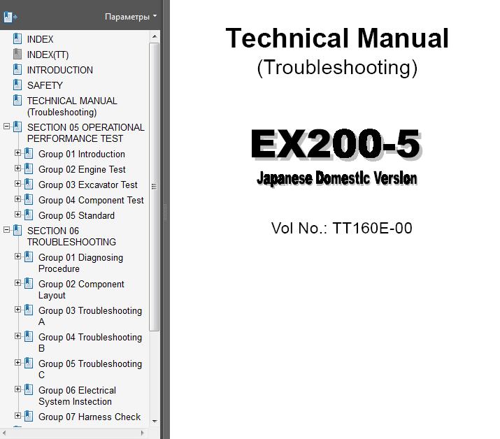 Hitachi EX200 5 Excavator Workshop Service Manual repair manual hitachi ex200 5 excavator workshop service manual, repair manual Hitachi EX200LC Log Loader at n-0.co