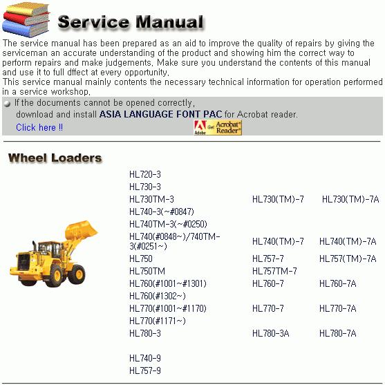 hyundai hl760 9 wheel loader service repair manual download
